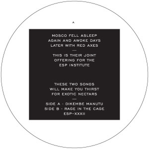 ESP032_A-SIDE_LABEL