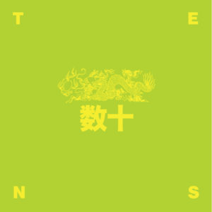 TENS-001-ART-FOR-STORES